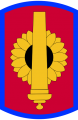 130th Field Artillery Brigade, Kansas Army National Guard.png