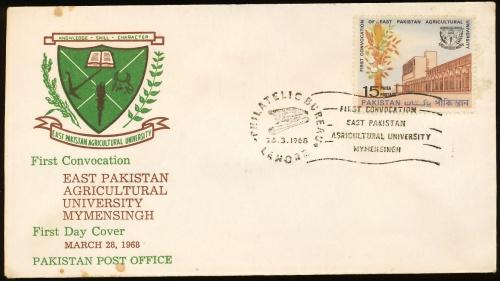 Bangladesh (stamps) - (Heraldic collector's items)
