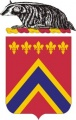120th Field Artillery Regiment, Wisconsin Army National Guard.jpg