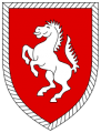 7th Armoured Division, German Army.png