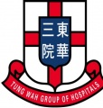 Tung Wah Group of Hospitals.jpg