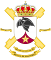 Army Airmobile Force Headquarters Battalion, spanish Army.png