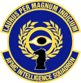 Air Force Materiel Command Intelligence Squadron, US Air Force.png