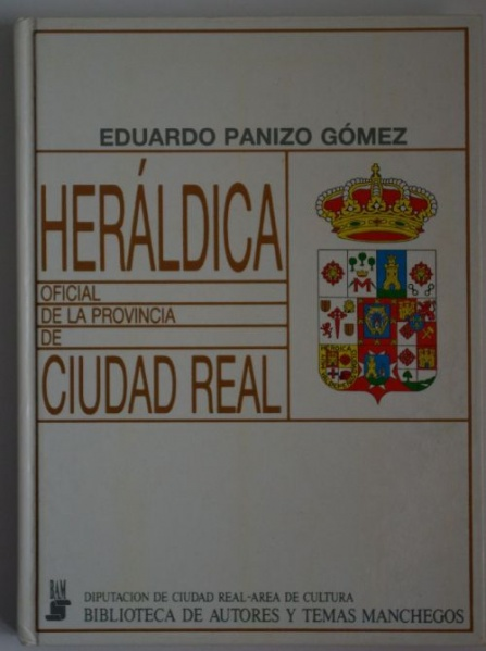 File:Es-011.books.jpg