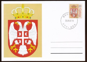 Arms of Serbia (stamps)