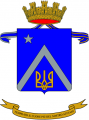 11th Artillery Regiment, Italian Army.png