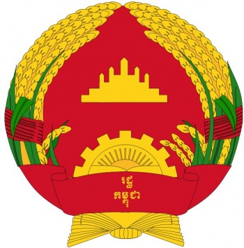 Arms of National Emblem of Cambodia