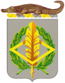 153rd Finance Battalion, Flordia Army National Guard.png