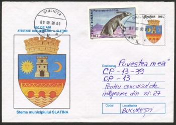 Arms of Romania (stamps)