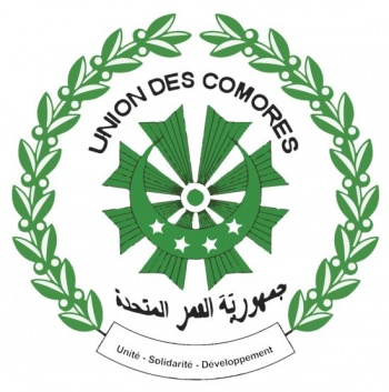 Arms of the Comoros/Blason des Comores/Armoiries des Comores
