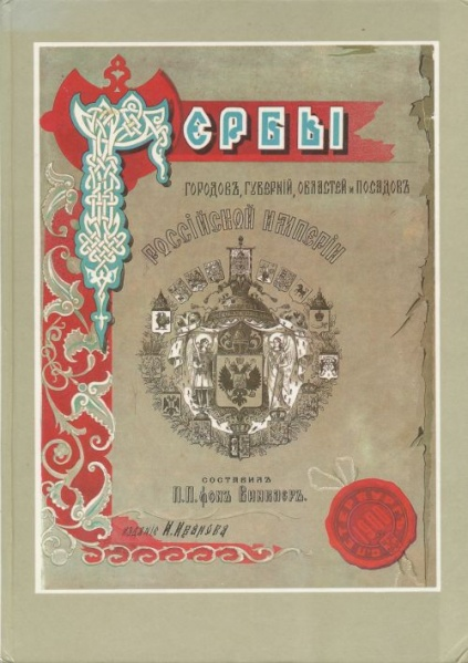 File:Ru-006.books.jpg
