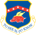 188th Fighter Wing, Arkansas Air National Guard.png