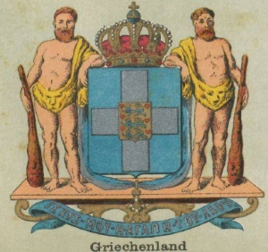 Arms of National Arms of Greece