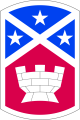 194th Engineer Brigade, Tennesse Army National Guard.png