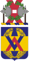 264th Support Battalion, US Army.png