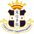 St. Stephen's College.jpg