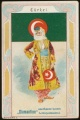Arms, Flags and Folk Costume trade card Diamantine Türkei
