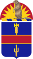 162nd Infantry Regiment, Oregon Army National Guard.png