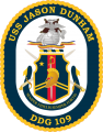 Destroyer USS Jason Dunham (DDG-109).png