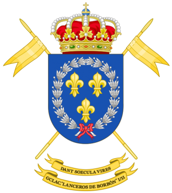 Coat of arms (crest) of the Light Armoured Cavalry Group Lanceros de Borbón I-11, Spanish Army