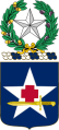 111th Medical Battalion, Texas Army National Guard.png