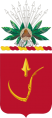 137th Armor Regiment, Ohio Army National Guard.png
