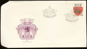 Arms (crest) of Czechoslovakia (stamps)