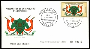 Arms of Niger (stamps)