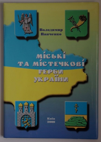 File:Ua-004.books.jpg