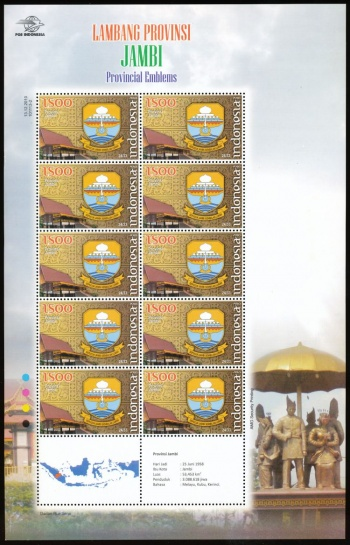 Arms of Indonesia (stamps)