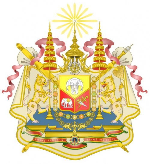 National Arms Of Thailand Coat Of Arms Crest Of National