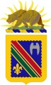160th Infantry Regiment, California Army National Guard.jpg
