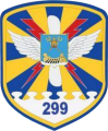299th Tactical Aviation Brigade, Ukrainian Air Force.png