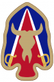 1889th Regional Support Group, Montana Army National Guard.png