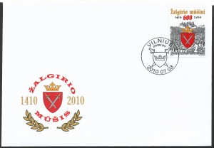 Arms of Lithuania (stamps)