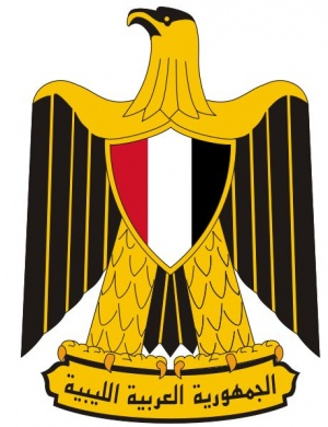 Arms of National Arms of Libya