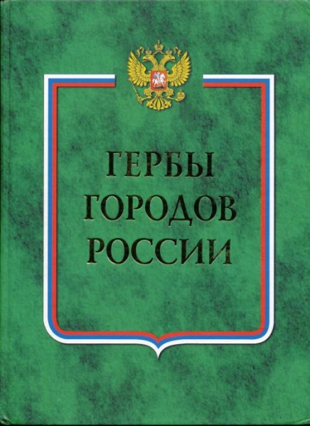 File:Ru-009.books.jpg