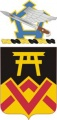 173rd Support Battalion, US Army.jpg