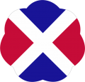 17th Infantry Division (Phantom Unit), US Army.png