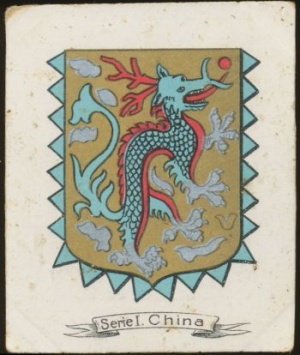 The National Arms of China