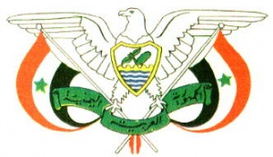 Arms of Yemen