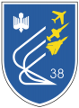 38th Fighter-Bomber Wing Friesland, German Air Force.png