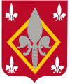 51st Engineer Battalion, US Army.png