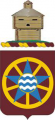 1144th Transportation Battalion, Illinois Army National Guard.png