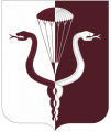 11th Medical Battalion, US Army.png