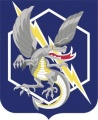 83rd Chemical Battalion, US Army.jpg