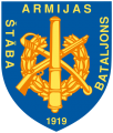 National Defence Forces Headquarters Battalion, Latvia.png