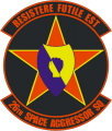 26th Space Agressor Squadron, US Air Force.png