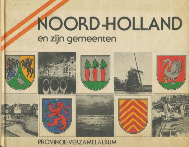 File:Nl-054.books.jpg