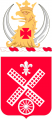 52nd Engineer Battalion, US Army.png
